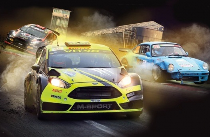 Monza Rally Show